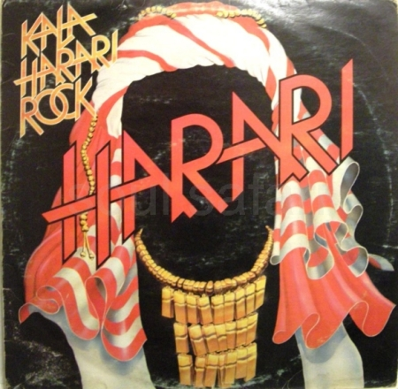 Harari -Kala Harari Rock album cover