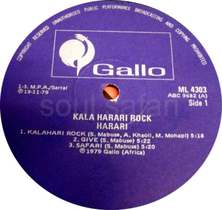 Harari -Kala Harari Rock side 1