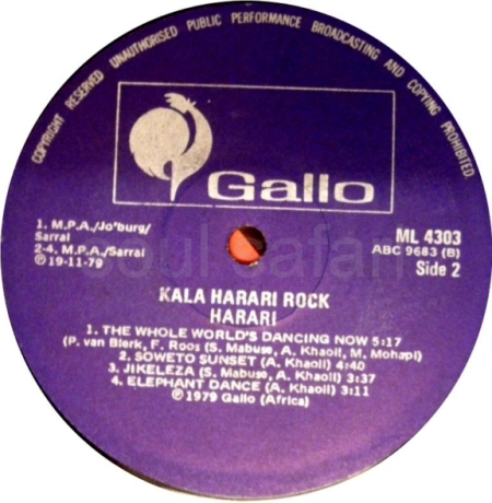 Harari -Kala Harari Rock side 2
