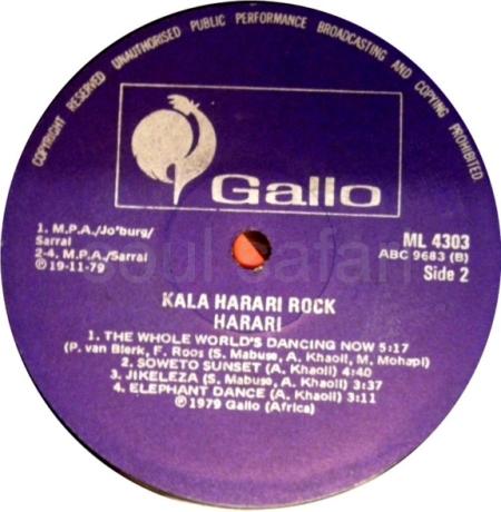 Harari -Kala Harari Rock side 2