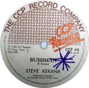 steve kekana -bushman gecomp_1