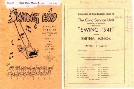 swing 2x