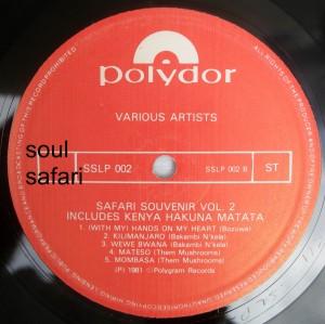 safari souvenir vol 2 label B