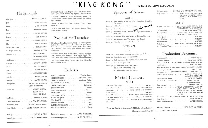 Copy of king kong London programme merged