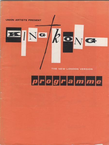 king kong london programme cover