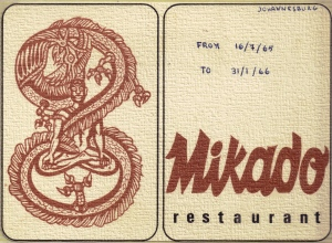 The Mikado restaurant logo