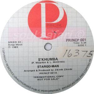 stargo-man s'khumba label gecomp + watermark