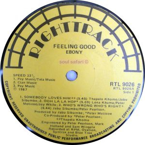 ebony feeling good label 1 watermarked