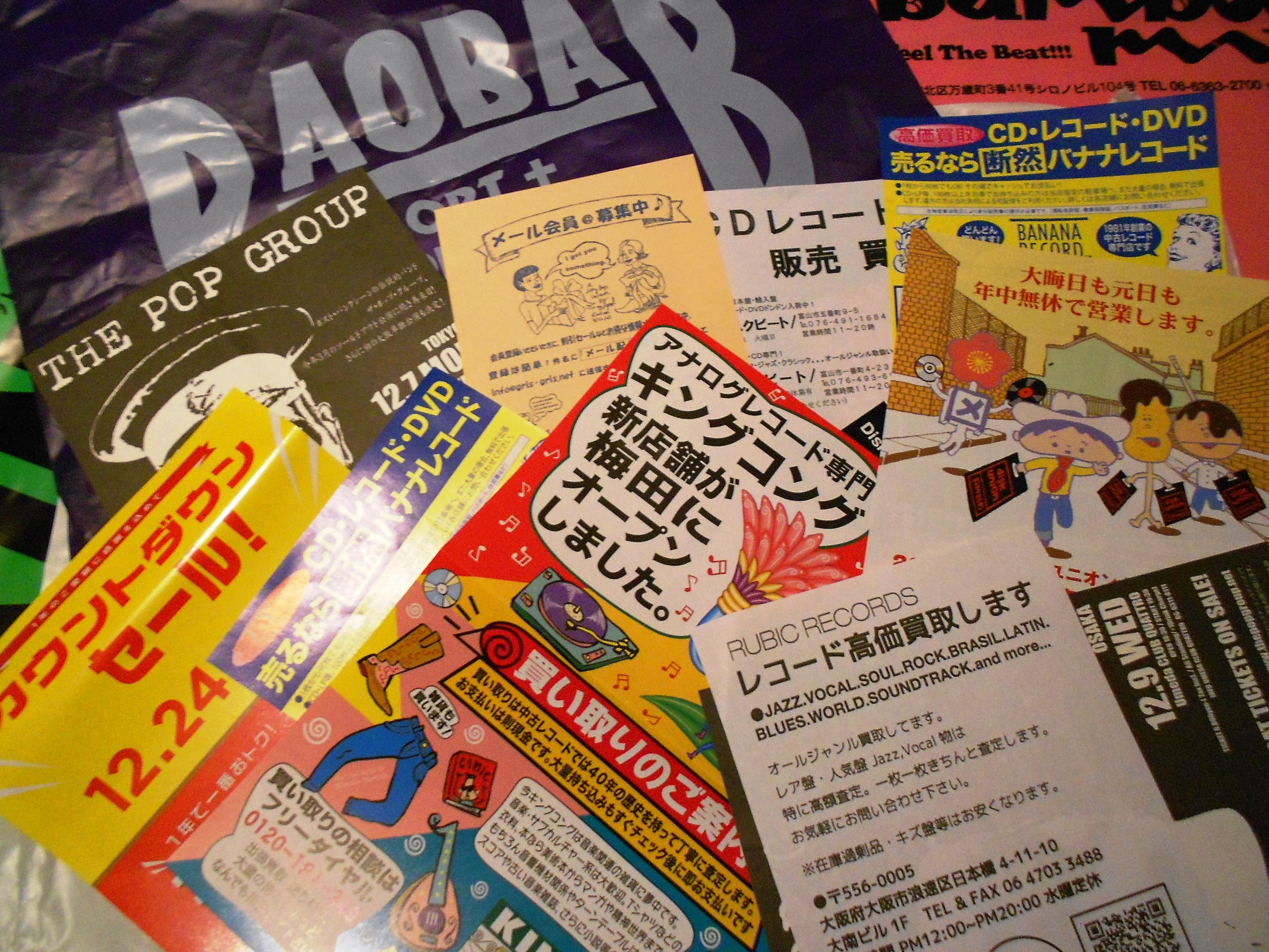 tokyo flyers 2016