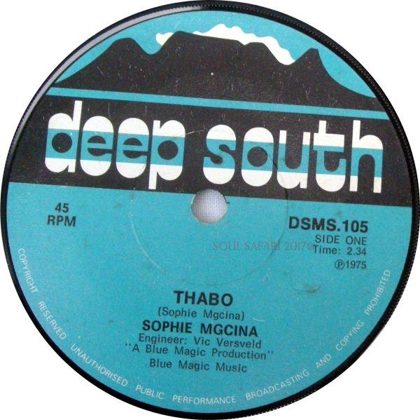 sophie-mcgina-thabo