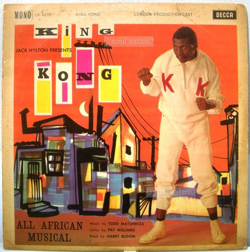 king kong london 1961 production LP cover front watermarked gecomp